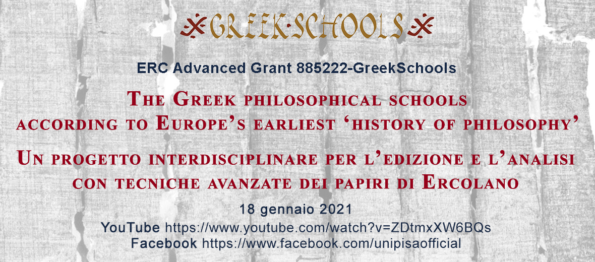 GreekSchools Launch Event - Logo Papyrus